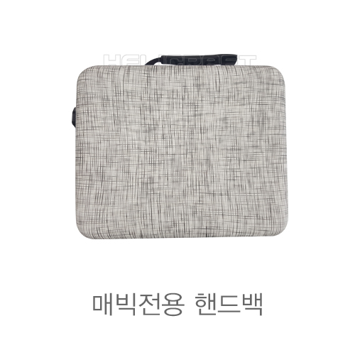 [예약판매][DJI] 매빅 전용 핸드 백 (회색) | Handbag Case Carrying Bag for DJI Mavic (Gray)