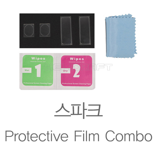 [입고완료][DJI]스파크 보호 필름 콤보 | Film Screen Protective Set combo for DJI Spark Drone