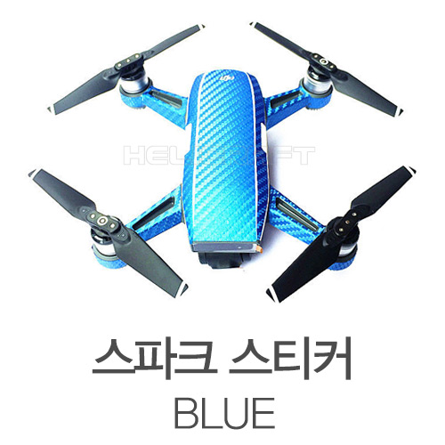 [DJI]스파크 스티커(파랑색) | Sticker For DJI Spark (Blue)