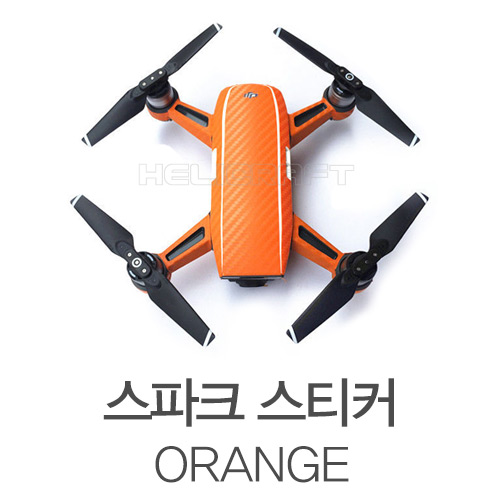 [DJI] 스파크 스티커(주황색) | Sticker For DJI Spark (Orange)
