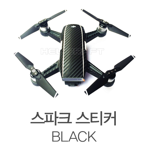 [DJI] 스파크 스티커(검정색) | Sticker For DJI Spark (Black)