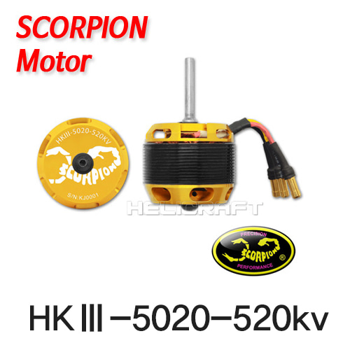 [SCORPION POWER SYSTEM] HKIII-5020-520kv motor