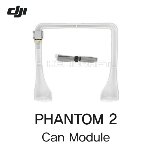 [입고완료][DJI] Phantom 2 CAN Module | 팬텀2