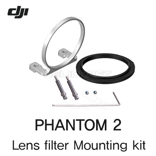[DJI] PHANTOM 2 VISION Spare Part NO 27 Lens filter Mounting kit | 팬텀2