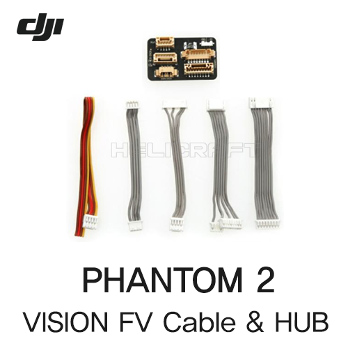[입고완료][DJI] 팬텀2 VISION FV Cable & HUB | PHANTOM2