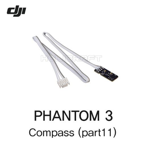 [DJI] 팬텀3 컴퍼스 | Compass For Phantom3(pro/adv) Part11