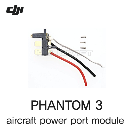 [DJI] 팬텀3 part4 aircraft power port module | PHANTOM3 | 기체 파워 포트 모듈