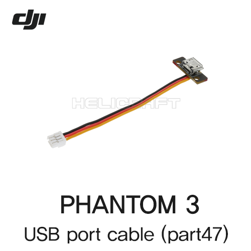 [DJI] 팬텀3 part47 USB port cable | PHANTOM3