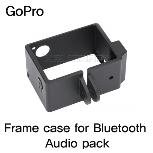 [GOPRO] Frame case for Bluetooth Audio pack | 세나 블루투스 오디오 팩 | 고프로