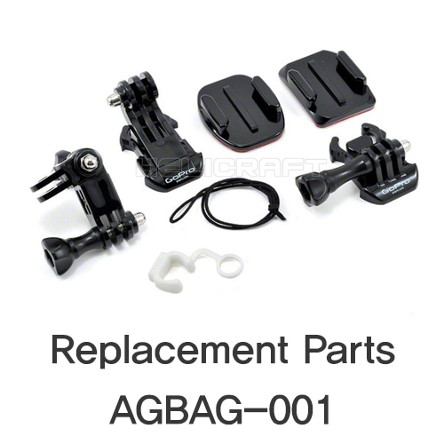 Replacement Parts (AGBAG-001)