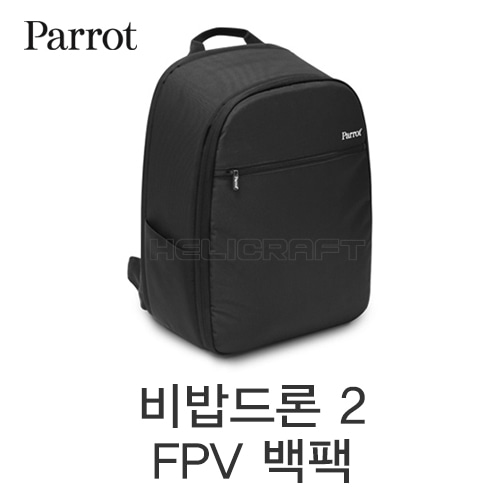 [Parrot] 비밥드론2 FPV 전용 백팩 | Bebop drone 2 FPV backpack