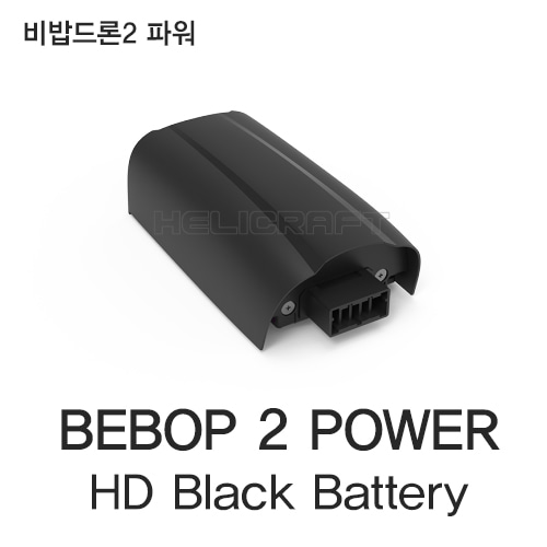 [Parrot] 비밥드론2 파워 HD배터리(블랙) | bebop drone2 power battery black