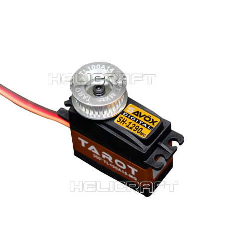 [Savox] 360 deg' Gimbal Servo Set (High Speed Type)