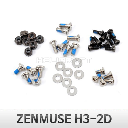 [DJI] H3-2D Screws pack