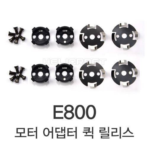 [예약판매][DJI]E800 Rotor Adapter Quick Release