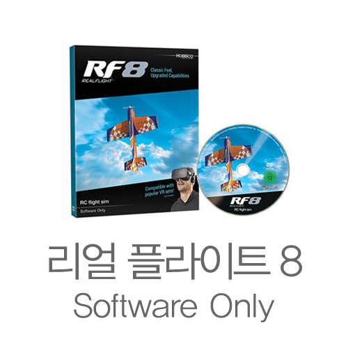(NEW) 리얼플라이트 8 시뮬레이터 SOFTWARE ONLY / Real flight simulator 8 CD