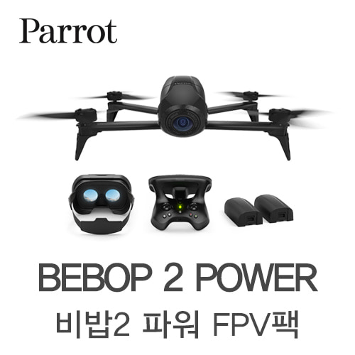 [Parrot] 비밥드론2 파워- PACK FPV | BEBOP2 POWER