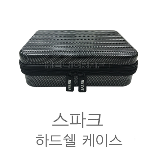[입고완료][DJI] 스파크 하드쉘 케이스 | Hard Shell Case Bag Waterproof for DJI Spark Drone