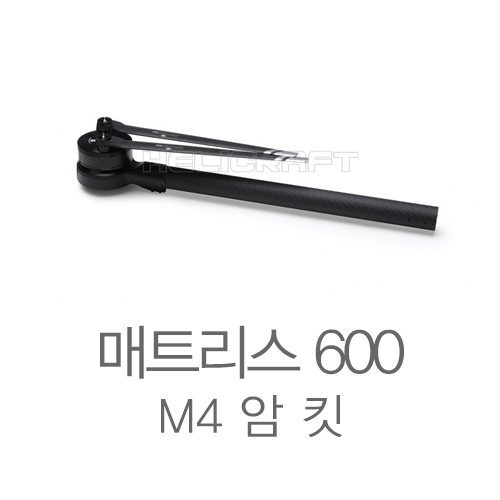 [DJI] 매트리스600 프로 기체 암 킷 M4 l Matrice600 Pro Aircraft Arm Kit M4