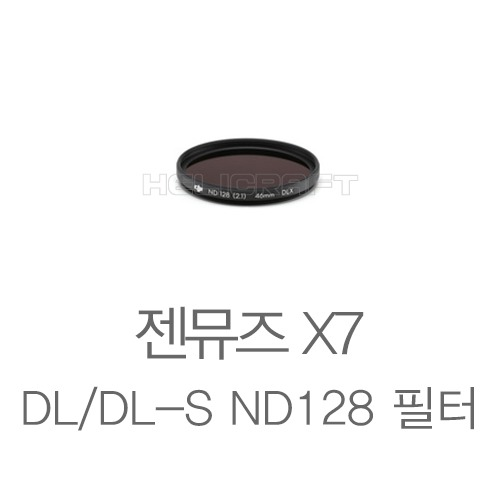 [예약판매][DJI]DL/DL-S ND128 필터 l DJI DL/DL-S Lens ND128 Filter (DLX series) part10