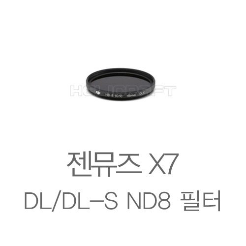 [예약판매][DJI]DL/DL-S ND8 필터 l DJI DL/DL-S Lens ND8 Filter (DLX series) part6