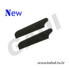 [203085] High Performance Tail Rotor Blades Pack