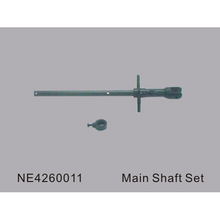 (솔로프로)Main Shaft Set (NE4260011)