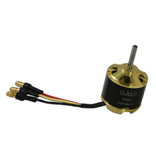 GUEC GM-412S Brushless Motor (960KV)