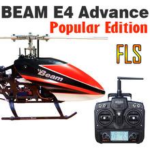 [보성] 12년형 Beam popular edition - FBL packge (Helicox) +  Devo7 조종기 포함