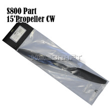 [DJI] S800 Part15'Propeller CW [모터번호 2,4,6 대응] No2