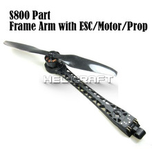 [S800 Part] Frame Arm with ESC/Motor/Prop (CW) [모터번호 2,4,6 대응] No.8
