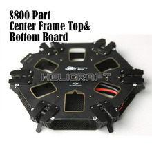 [DJI] S800 Part Center Frame Top&Bottom Board No11