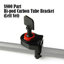 [S800 Part] Bi-pod Carbon Tube Bracket (Left Set) No.23