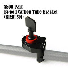 [S800 Part] Bi-pod Carbon Tube Bracket (Right Set) No.25