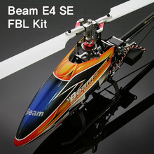[보성] Beam E4 SE Kit
