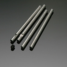 [E4-9022] Tail Shaft:SE