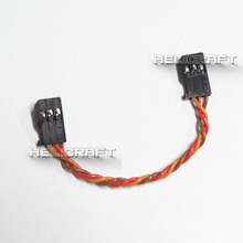 Servo Extension Wire Male to Male (6.5cm)