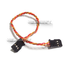 Servo Extension Wire Male to Male (15.5cm)