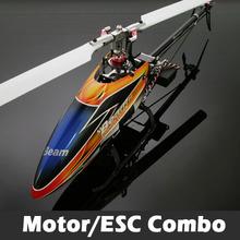 [보성] Beam E4 SE Motor/ESC Combo