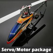 [보성] Beam E4 SE Servo/Motor package