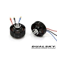 [DUALSKY] XM5015TE-6 MR Motor (28Pole/390KV)