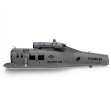 [Black Hawk] fuselage(left/black green) (NE400224)