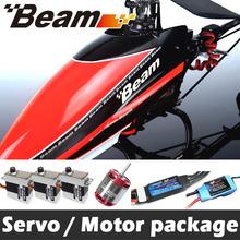 [보성] Beam Advance Servo / Motor package