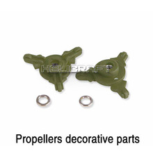 Propellers decorative parts (pandora warrior-z-02)