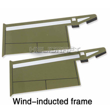 Wind-inducted frame (pandora warrior-z-12)