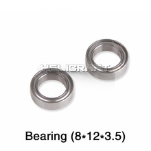 Bearing (8*12*3.5) (pandora warrior-z-23)
