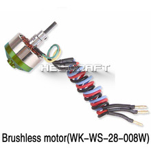 Brushless Motor (WK-WS-28 008W) (pandora warrior-z-25)