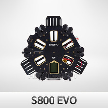 [DJI] S800 EVO Center Frame (Package NO.11)