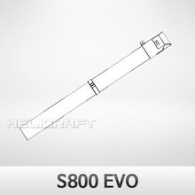 [DJI] S800 EVO Support Tube (Left) (Package NO.25)