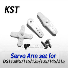 [KST] Servo arm set for DS113MG/115/125/135/145/215